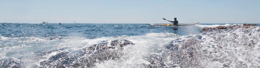 Rhode Island Ocean Skills Week 1